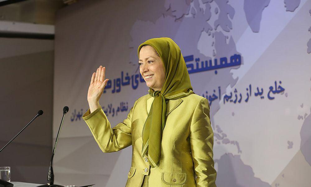 مريم رجوي في اجتماع التضامن بين شعوب الشرق الأوسط