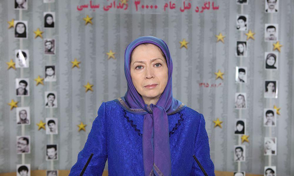 مريم رجوي: دعوة إلى حراك للمقاضاة بشأن مجزرة عام 1988