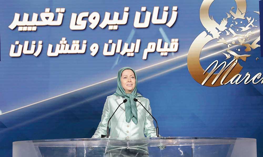 مسؤولية المرأة الإيرانية في إسقاط نظام ولاية الفقيه- كلمة مريم رجوي لمناسبة اليوم العالمي للمرأة
