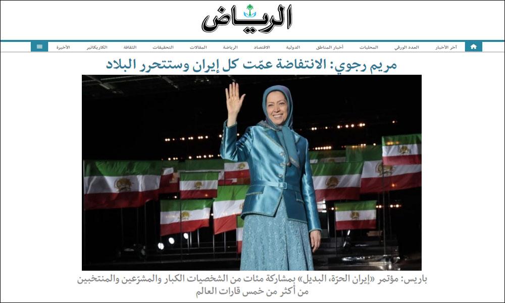 مریم رجوی: الانتفاضة عمّت كل إیران وستتحرر البلاد