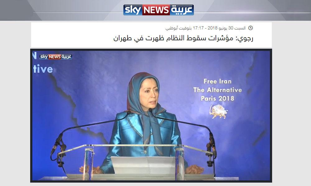 رجوي: مؤشرات سقوط النظام ظهرت في طهران