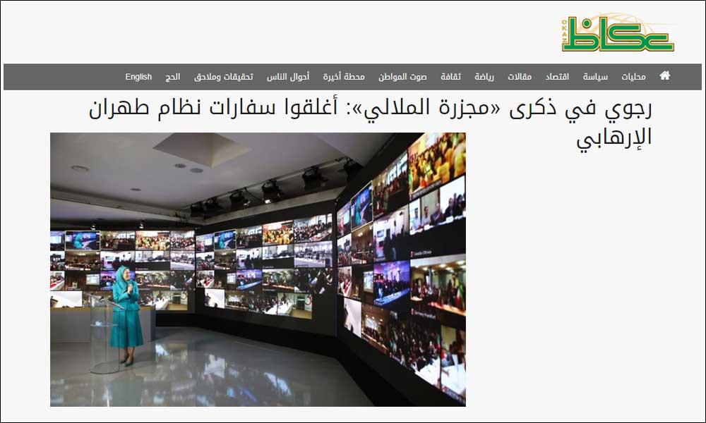 رجوی فی ذكری «مجزرة الملالی»: أغلقوا سفارات نظام طهران الإرهابی