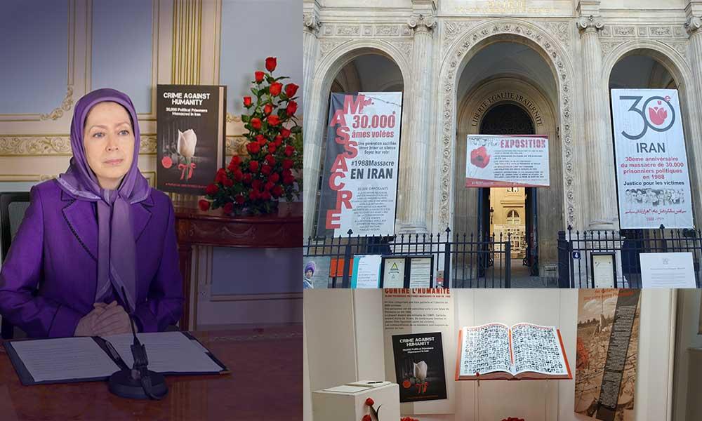 رسالة مريم رجوي إلى معرض في بلدية الدائرة الأولى بباريس يخص مجزرة العام1988 في إيران
