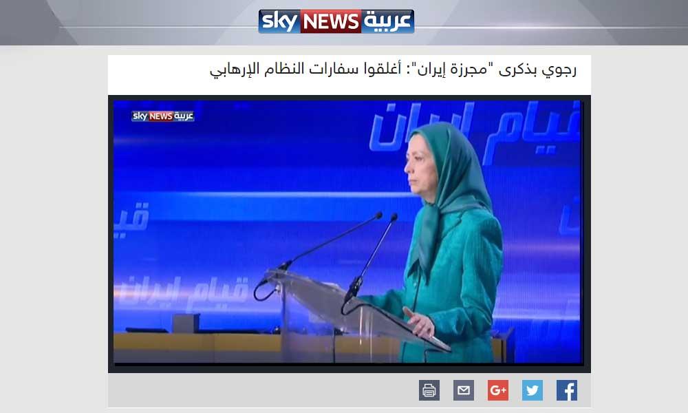 "رجوی بذكری ""مجرزة إیران"": أغلقوا سفارات النظام الإرهابی"