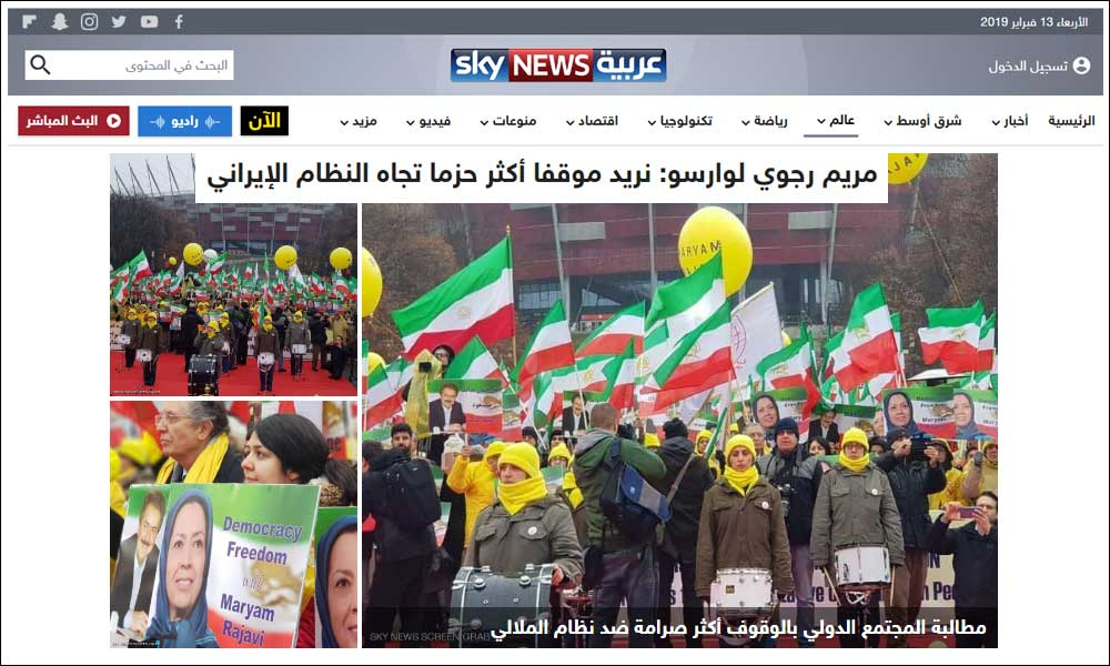 مريم رجوي لوارسو: نريد موقفا أكثر حزما تجاه النظام الإيراني