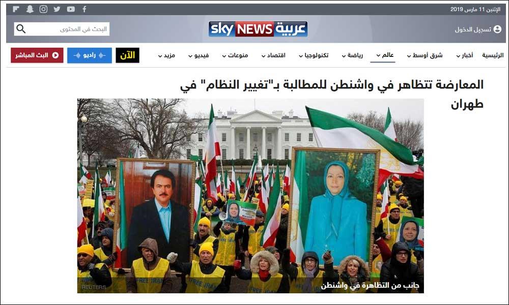 "المعارضة تتظاهر فی واشنطن للمطالبة بـ""تغییر النظام"" فی طهران"
