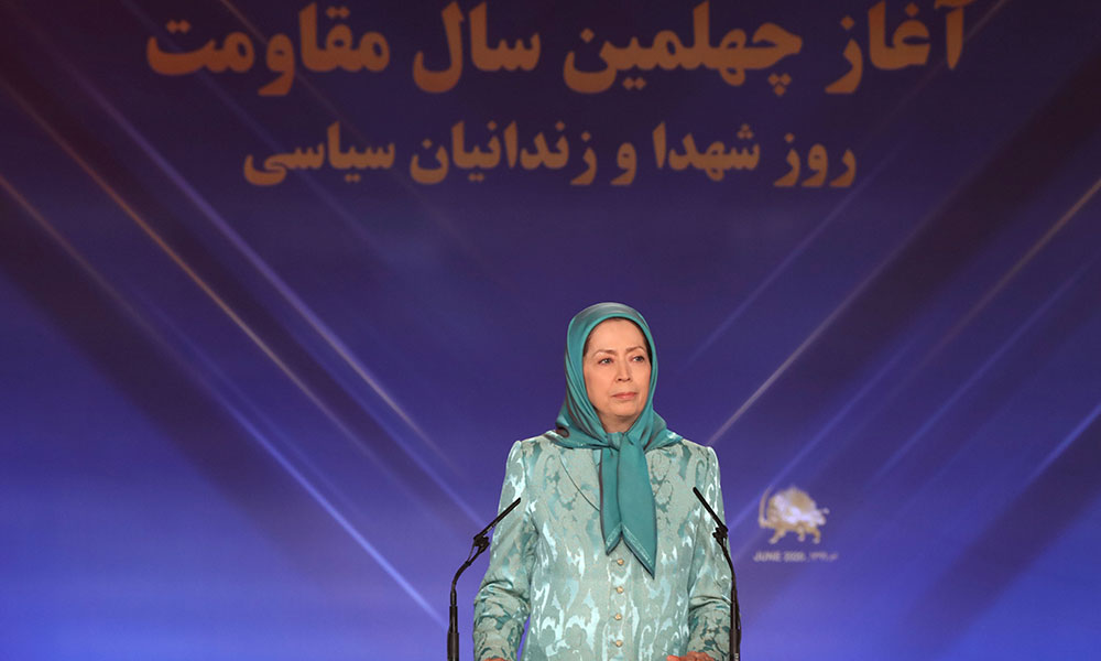 مريم رجوي: لماذا يعتبر 20 يونيو منعطفًا تاريخيًا في تاريخ إيران؟