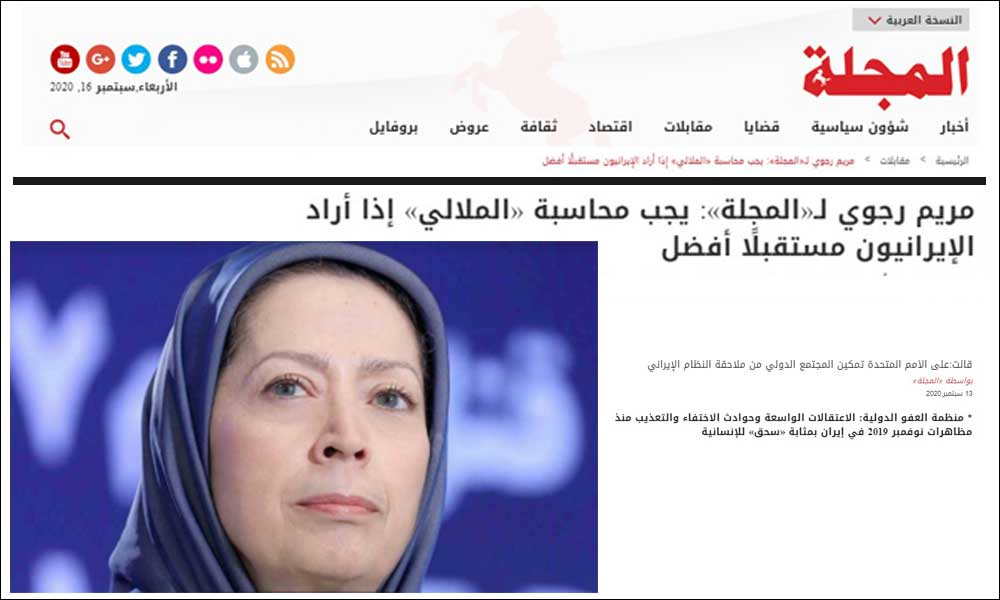 مريم رجوي لـ«المجلة»: يجب محاسبة «الملالي» إذا أراد الإيرانيون مستقبلًا أفضل
