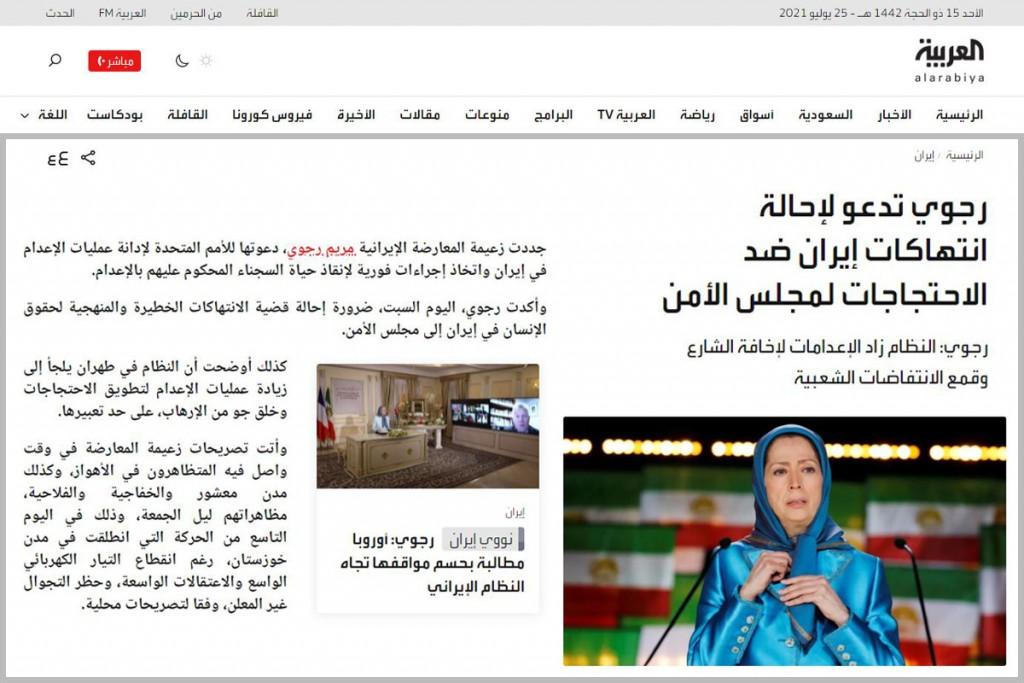 العربیة: رجوي تدعو لإحالة انتهاكات إيران ضد الاحتجاجات لمجلس الأمن