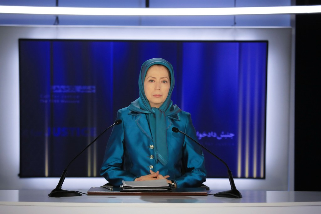 مريم رجوي: المقاضاة مرادفة للصمود والدفاع عن الموقف والمقاومة من أجل إسقاط النظام