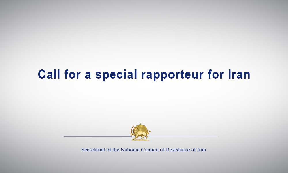 Call for a special rapporteur for Iran