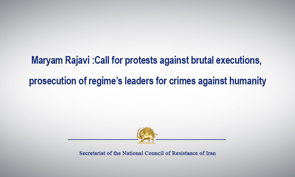 Iran:101 executions registered in July 2017, include two women, dozens of youngsters and two executions in public- Maryam Rajavi :Call for protests against brutal executions, prosecution of regime's leaders for crimes against humanity