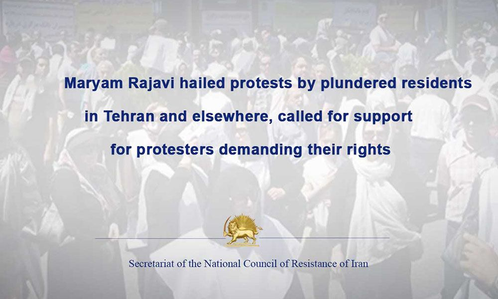 Maryam Rajavi hailed protests by plundered residents in Tehran and elsewhere, called for support for protesters demanding their rights