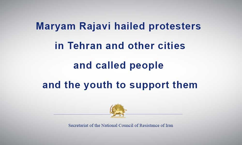 Maryam Rajavi hailed protesters in Tehran and other cities, and called people and the youth to support them