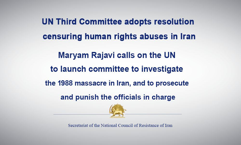 UN Third Committee adopts resolution censuring human rights abuses in Iran