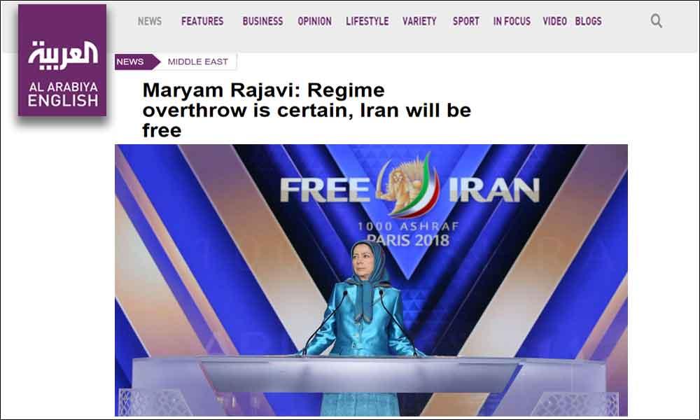 Maryam Rajavi: Regime overthrow is certain, Iran will be free