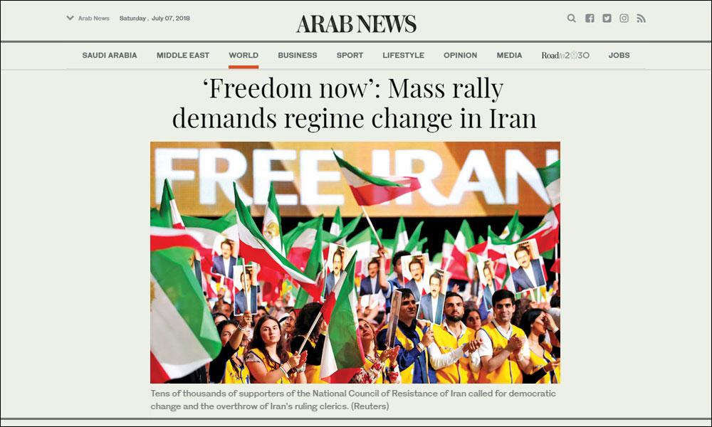 'Freedom now': Mass rally demands regime change in Iran