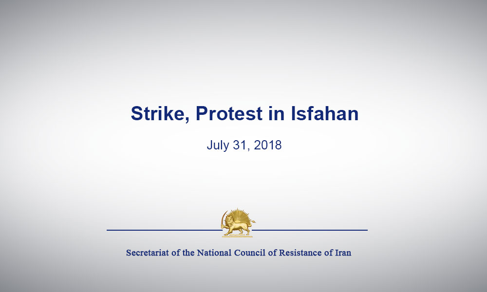 Strike, Protest in Isfahan