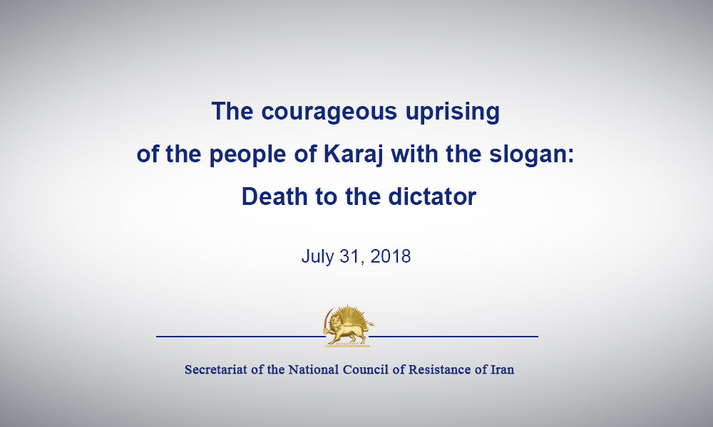 The courageous uprising of the people of Karaj with the slogan: Death to the dictator