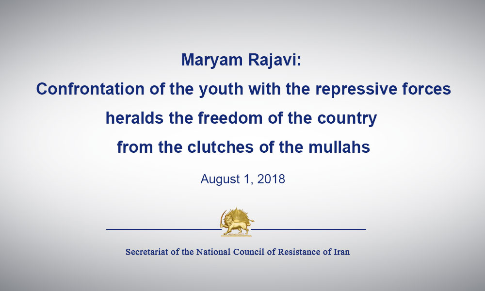 Maryam Rajavi: Confrontation of the youth with the repressive forces, heralds the freedom of the country from the clutches of the mullahs