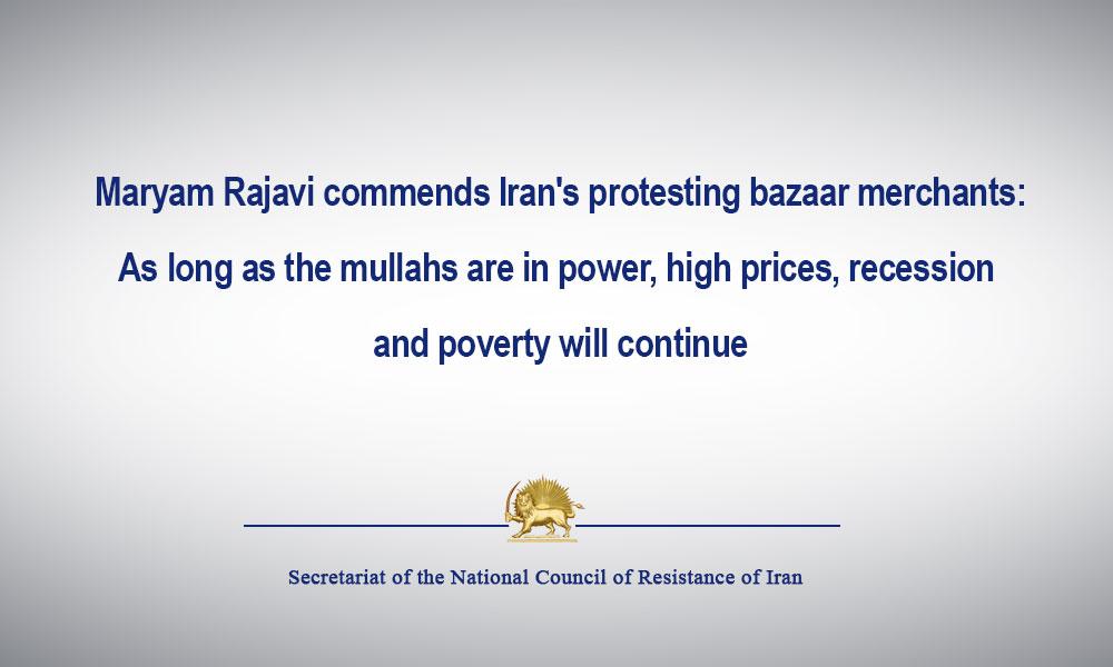 Maryam Rajavi commends Iran's protesting bazaar merchants