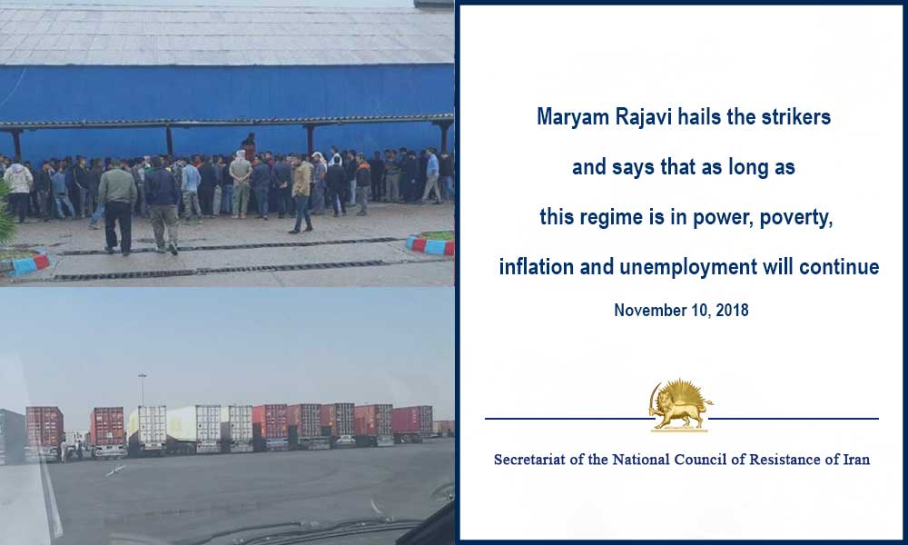 Maryam Rajavi hails the strikers and says that as long as this regime is in power, poverty, inflation and unemployment will continue