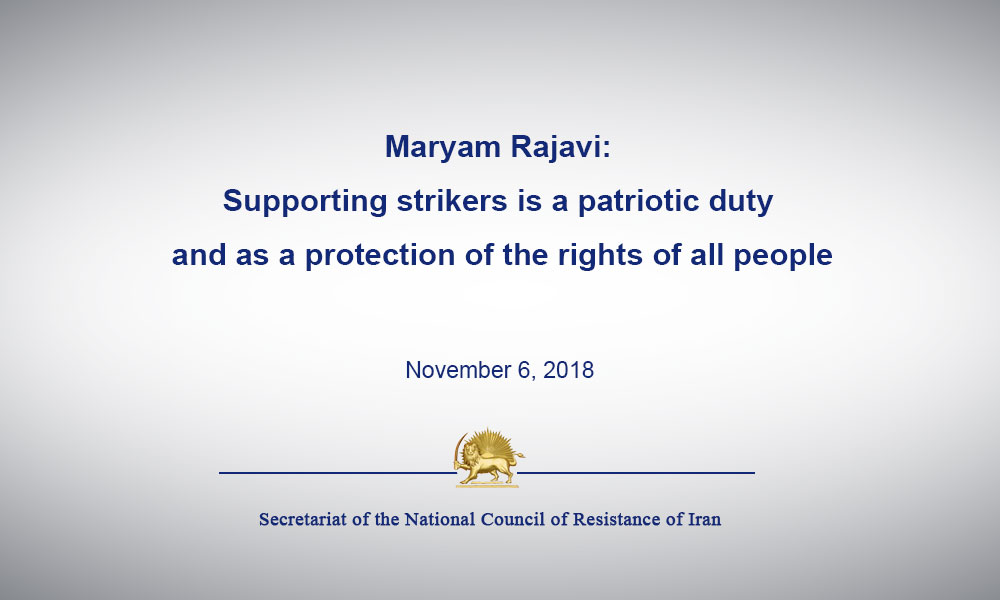 Maryam Rajavi: Supporting strikers is a patriotic duty and as a protection of the rights of all people