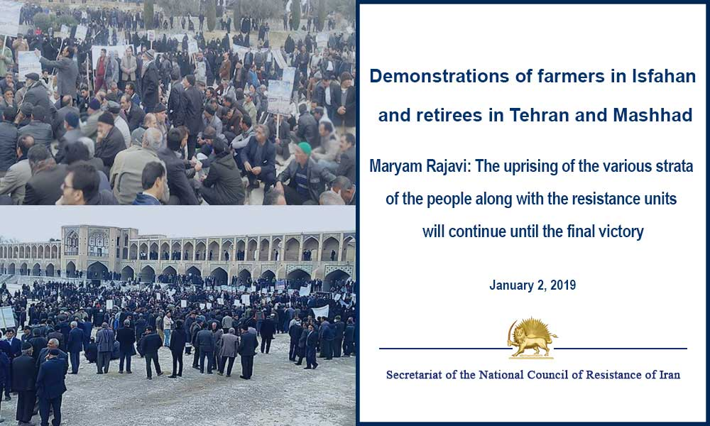 Maryam Rajavi: The uprising of the various strata of the people along with the resistance units will continue until the final victory