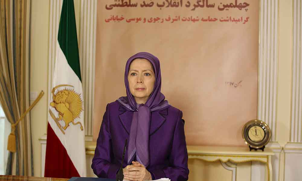 Maryam Rajavi: The Shah was overthrown in 1979, now is the turn for the mullahs