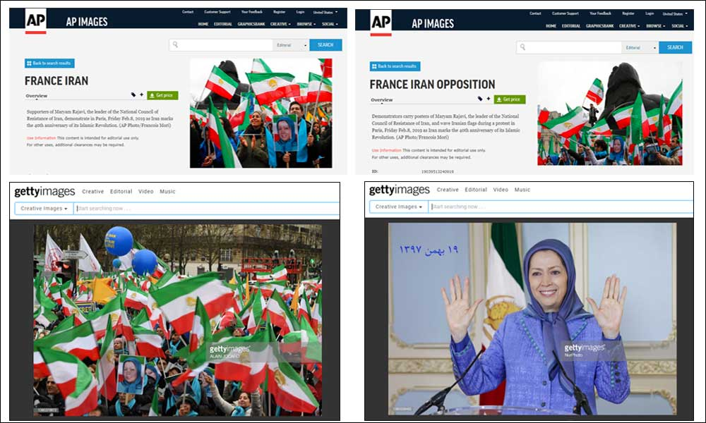 News coverage of Iranian demonstrations in Paris