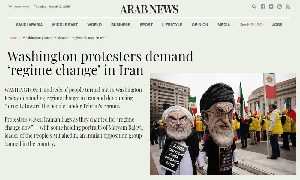 Washington protesters demand 'regime change' in Iran