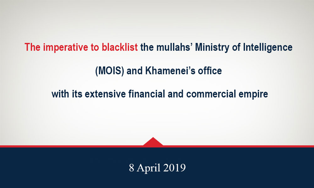The imperative to blacklist the mullahs' Ministry of Intelligence (MOIS) and Khamenei's office with its extensive financial and commercial empire