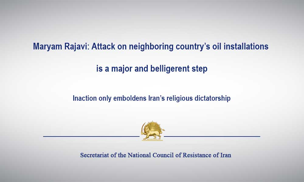 Maryam Rajavi: Attack on neighboring country's oil installations is a major and belligerent step