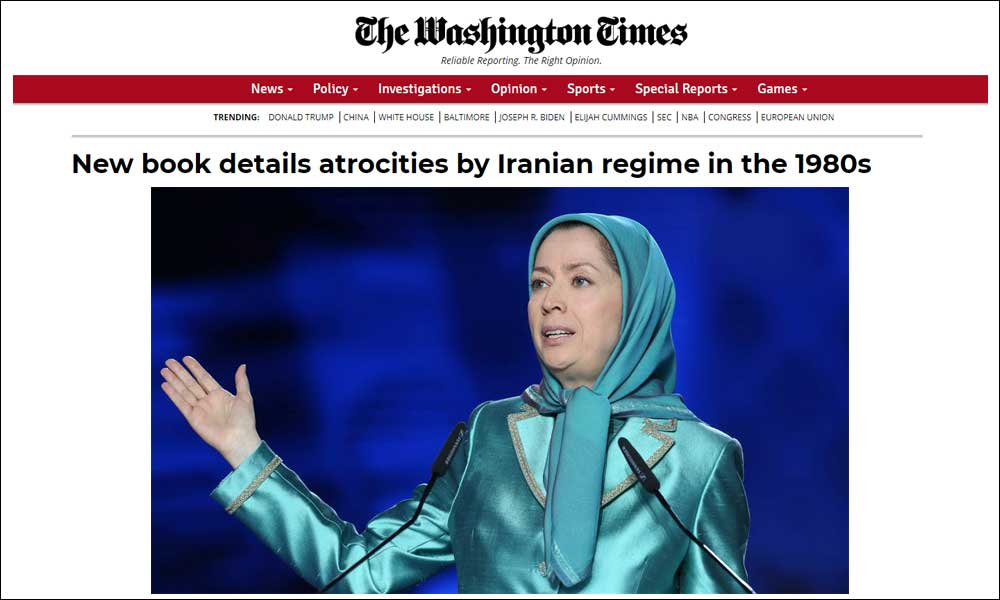 New book details atrocities by Iranian regime in the 1980s