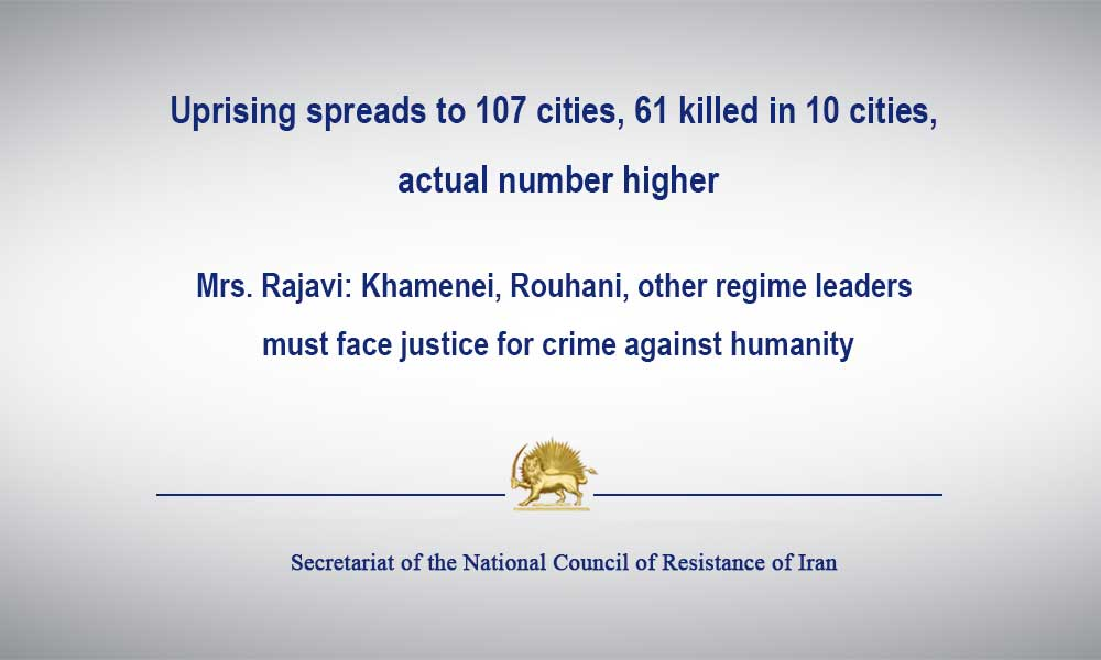 Uprising spreads to 107 cities, 61 killed in 10 cities, actual number higher