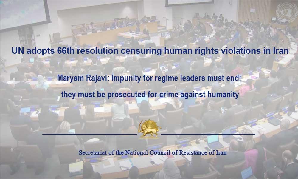 UN adopts 66th resolution censuring human rights violations in Iran