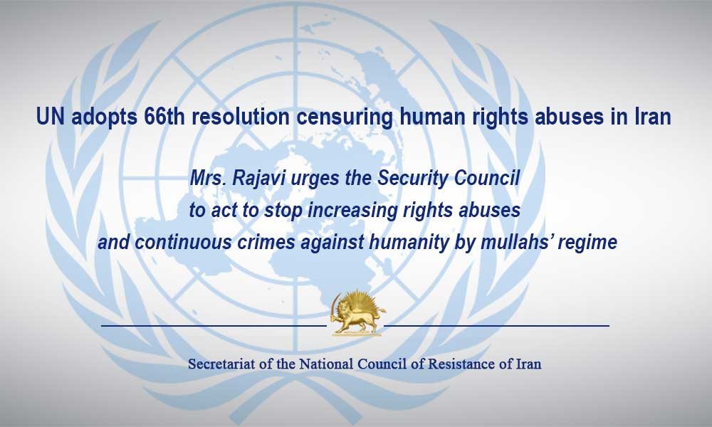 UN adopts 66th resolution censuring human rights abuses in Iran