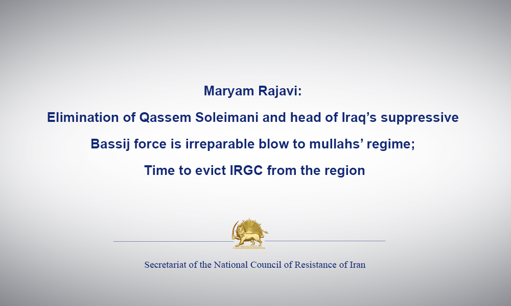 Maryam Rajavi: Elimination of Qassem Soleimani and head of Iraq's suppressive Bassij force is irreparable blow to mullahs' regime; Time to evict IRGC from the region