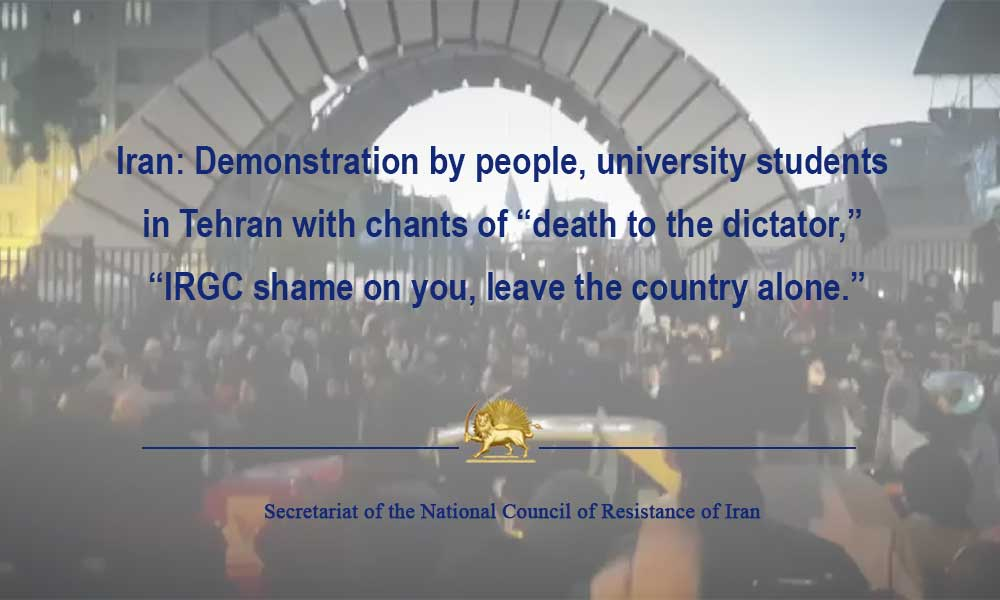"""Iran: Demonstration by people, university students in Tehran with chants of """"death to the dictator,"""" """"IRGC shame on you, leave the country alone."""""""