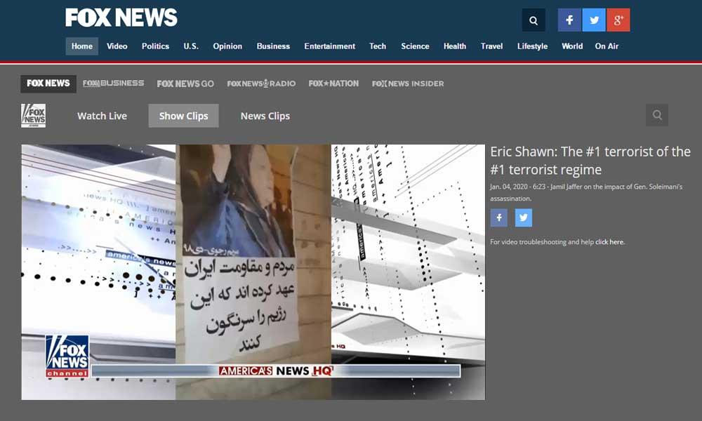FOX NEWS- Maryam Rajavi: Qasem Soleimani was one of the most vicious criminals of Iran's history
