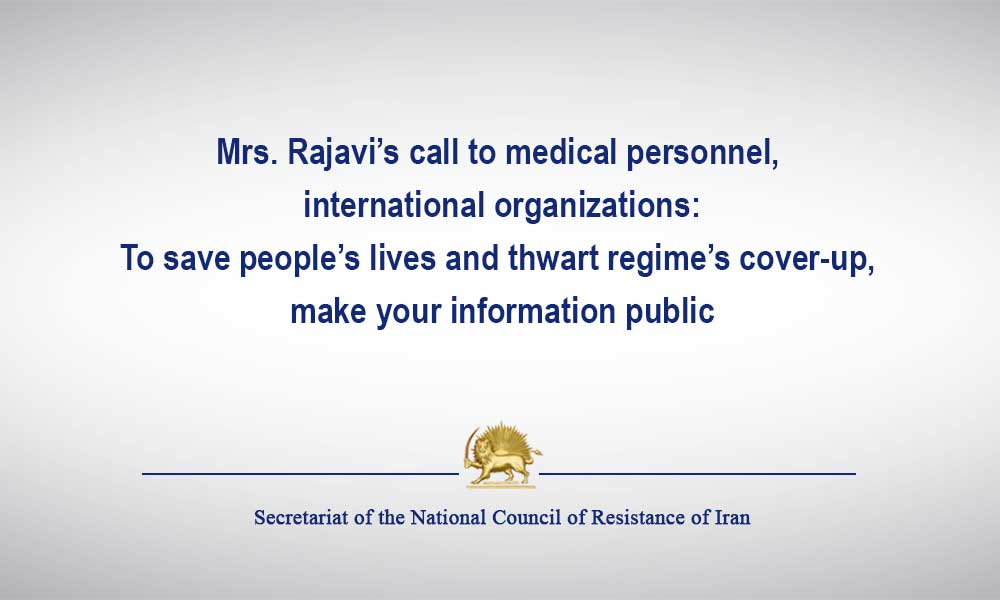 Mrs. Rajavi's call to medical personnel, international organizations:To save people's lives and thwart regime's cover-up, make your information public