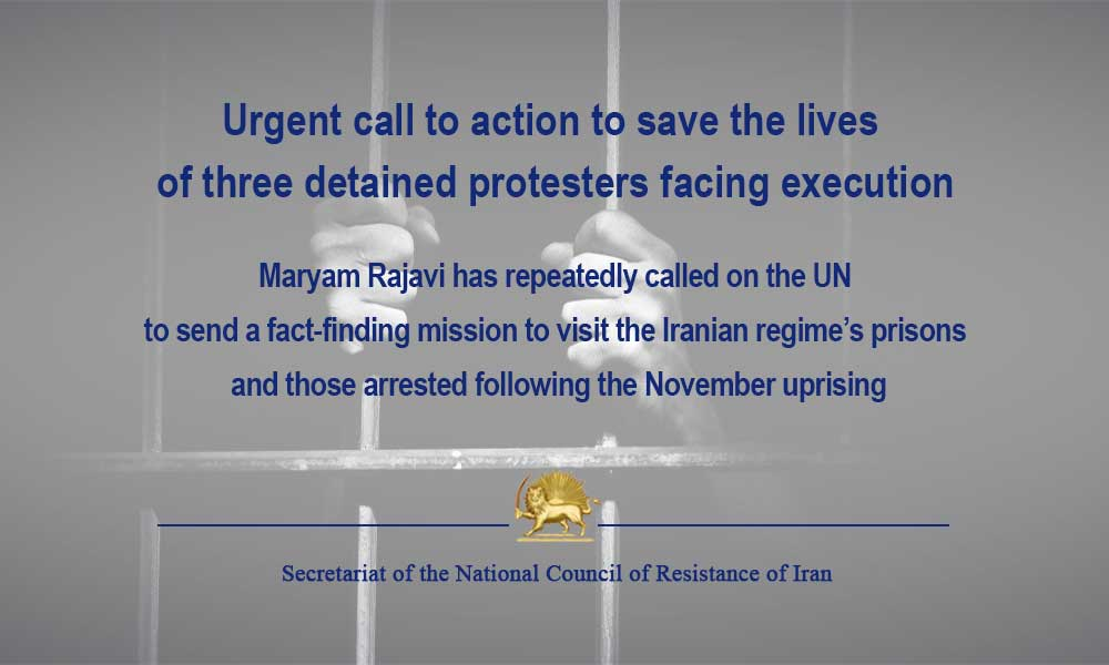 Urgent call to action to save the lives of three detained protesters facing execution