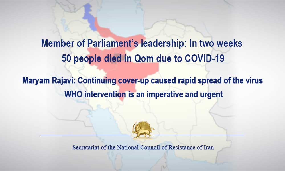 Member of Parliament's leadership: In two weeks, 50 people died in Qom due to COVID-19