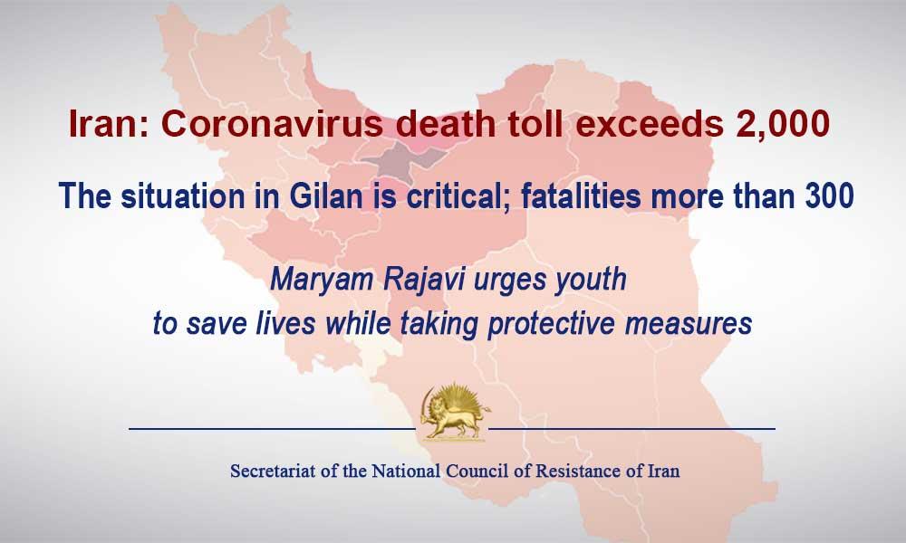Iran: Coronavirus death toll exceeds 2,000