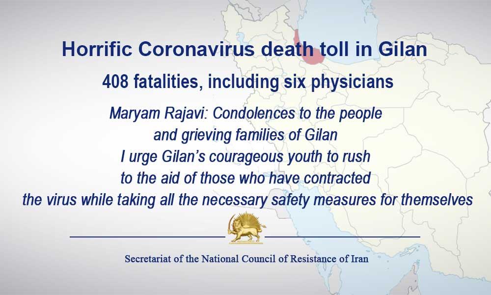 Horrific Coronavirus death toll in Gilan- 408 fatalities, including six physicians