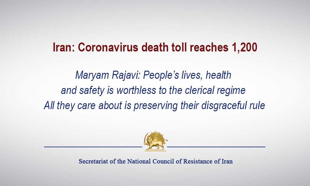 Iran: Coronavirus death toll reaches 1,200