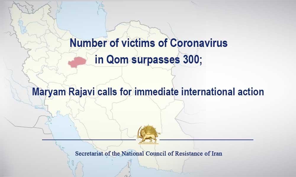 Number of victims of Coronavirus in Qom surpasses 300;