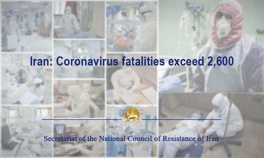 Iran: Coronavirus fatalities exceed 2,600