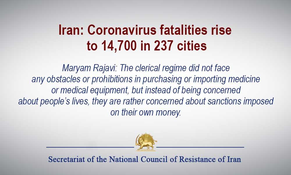 Iran: Coronavirus fatalities rise to 14,700 in 237 cities