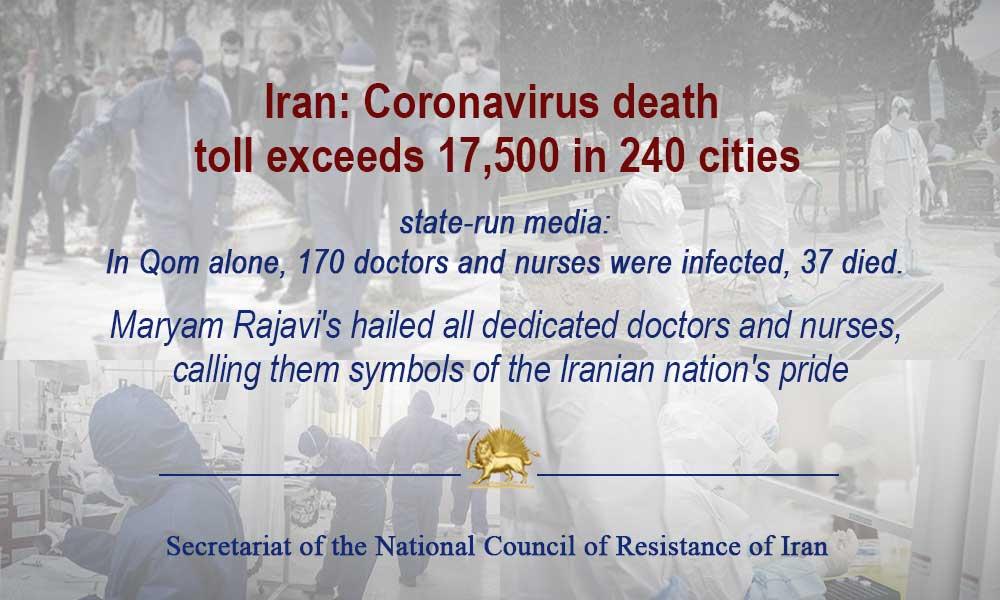 Iran: Coronavirus death toll exceeds 17,500 in 240 cities
